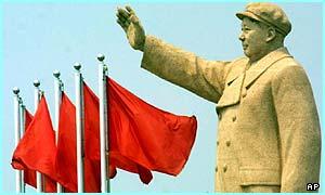 _38157072_communist.jpg